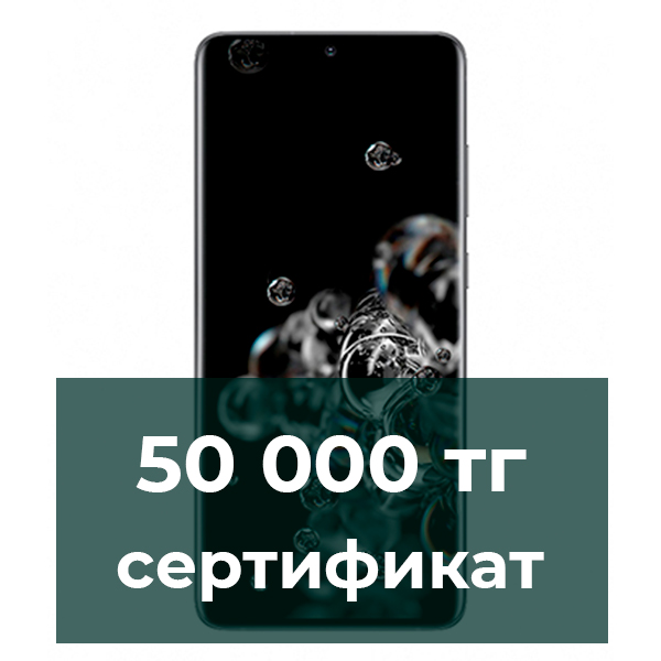 Предзаказ Samsung Galaxy S20 Ultra Black