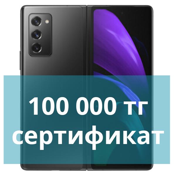 Предзаказ Смартфон Samsung Galaxy Z Fold 2 Black