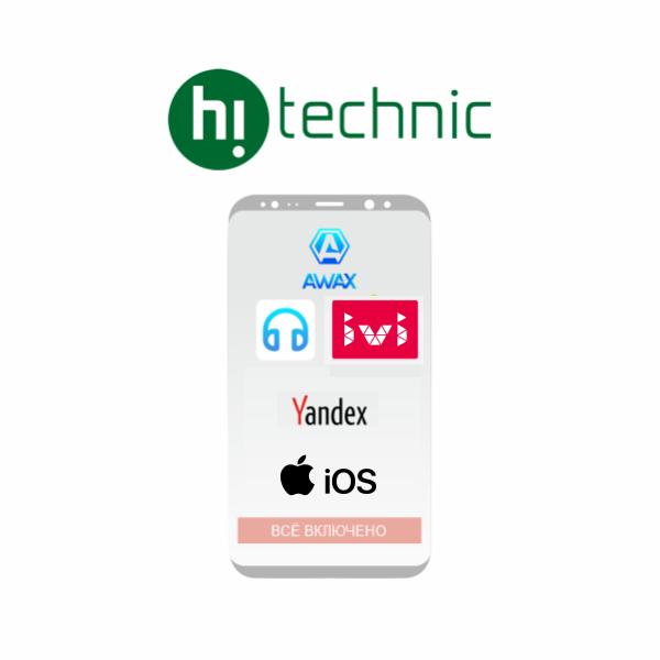"Пакет ""Все Включено"" iOS + Awax + Nur Music + Ivi + Yandex"