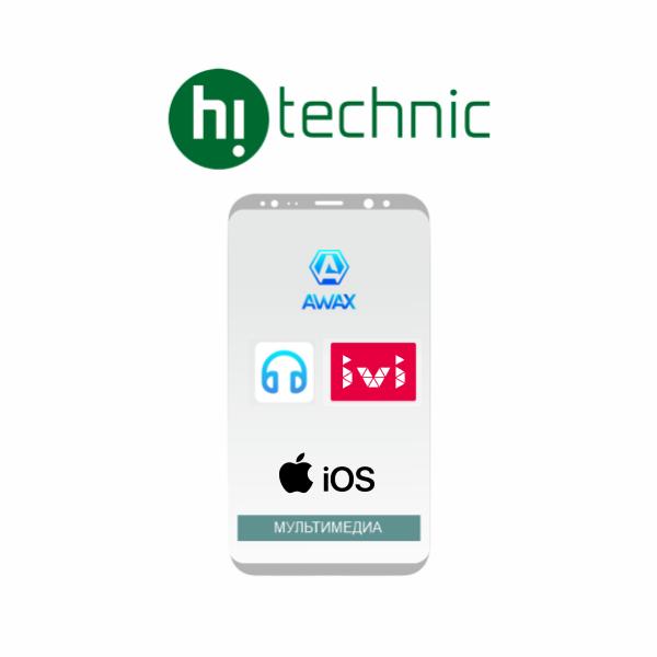 "Пакет ""Мультимедиа"" iOS + Awax + Nur Music + Ivi"