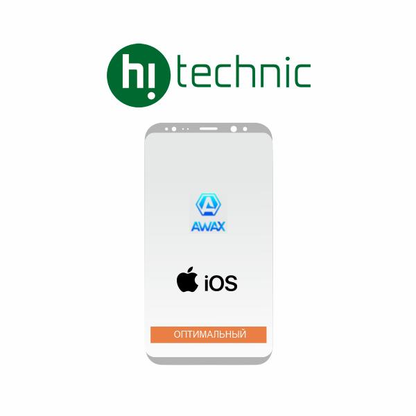 """Пакет """"Оптимальный"""" iOS + Awax"""