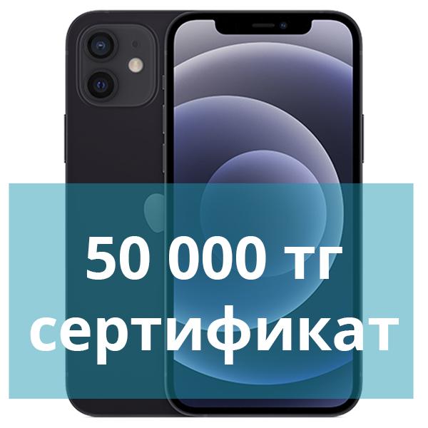 Оформление предзаказа Apple iPhone 12 128GB Black