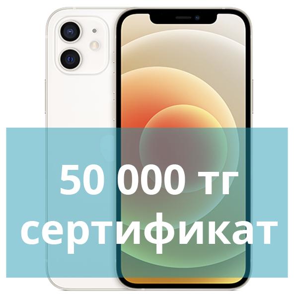 Оформление предзаказа Apple iPhone 12 128GB White