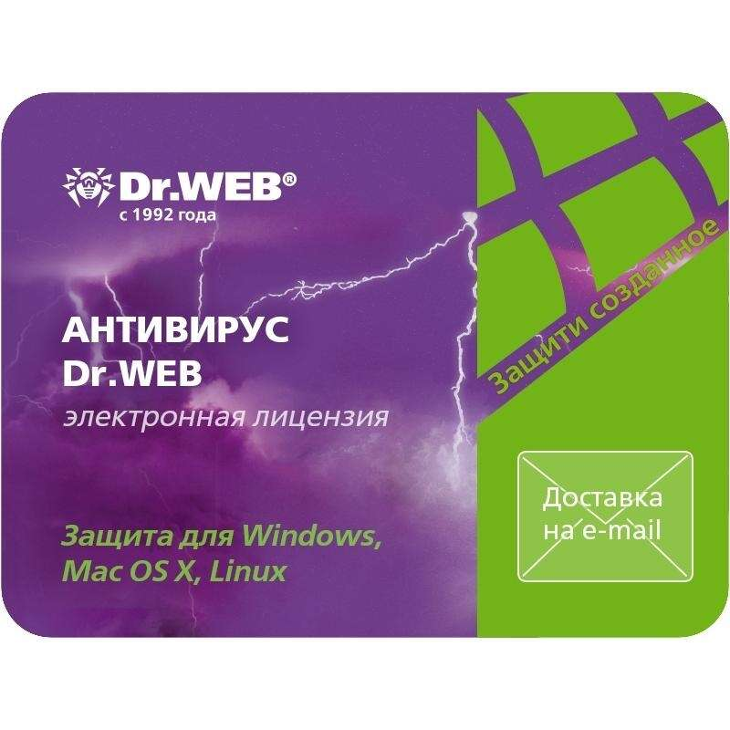 Электронный ключ Dr.Web Антивирус на 12 мес, 1 (win, os x, lin)