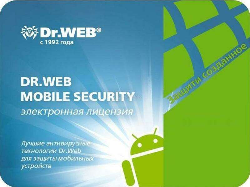 Dr.Web Mobile Security на 6 м, 1 (android), ESD