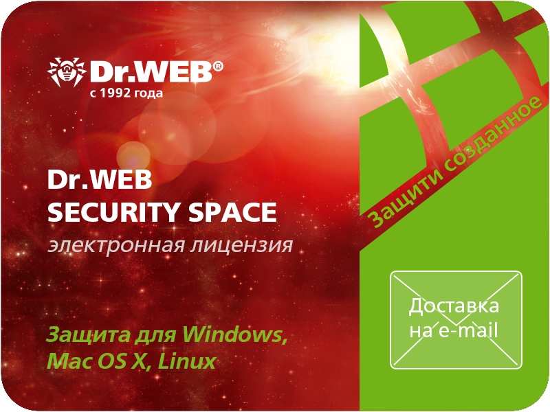 Dr.Web Security Space  на 12 м, 2 (win, os x, lin), ESD