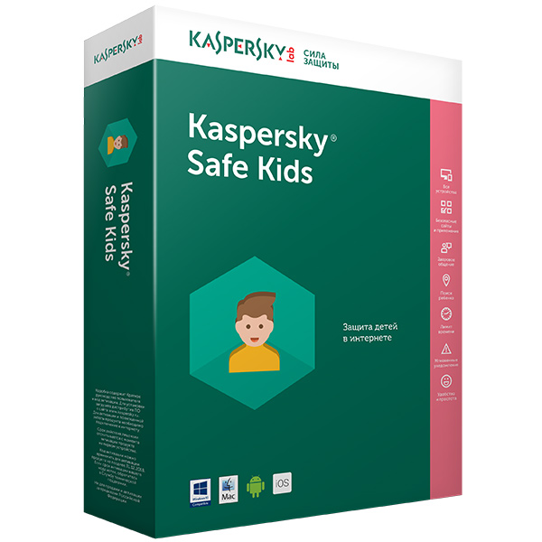 Электронный ключ Kaspersky Safe Kids на 12 месяцев, 1 устройство