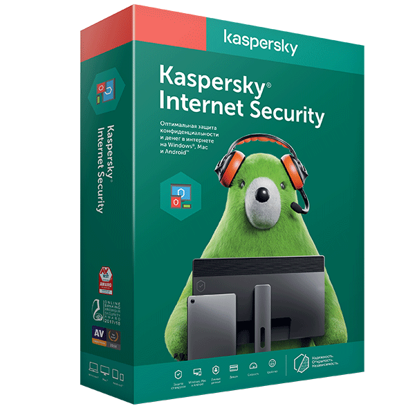 Электронный ключ Kaspersky Internet Security на 12 месяцев, 3 устройства
