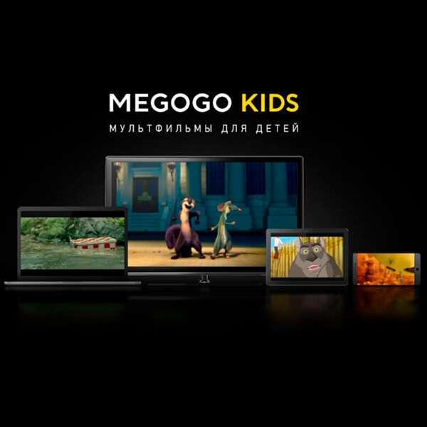 """Подписка Megogo """"Детская"""" на 6 месяцев"""
