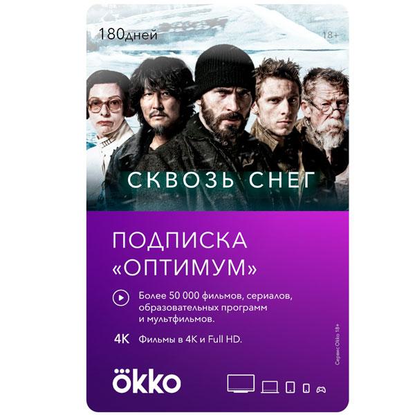 Подписка Okko «Оптимальная» 6 месяцев