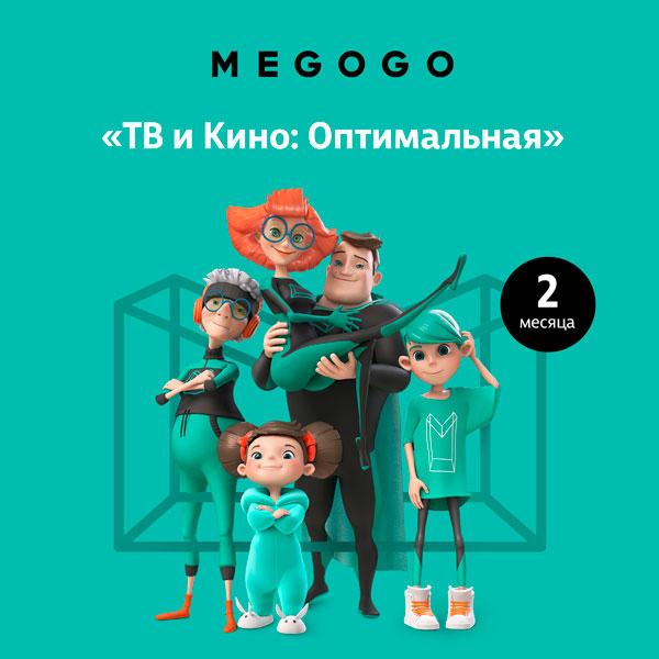 """Подписка Megogo """"Кино и ТВ"""" на 2 месяца"""