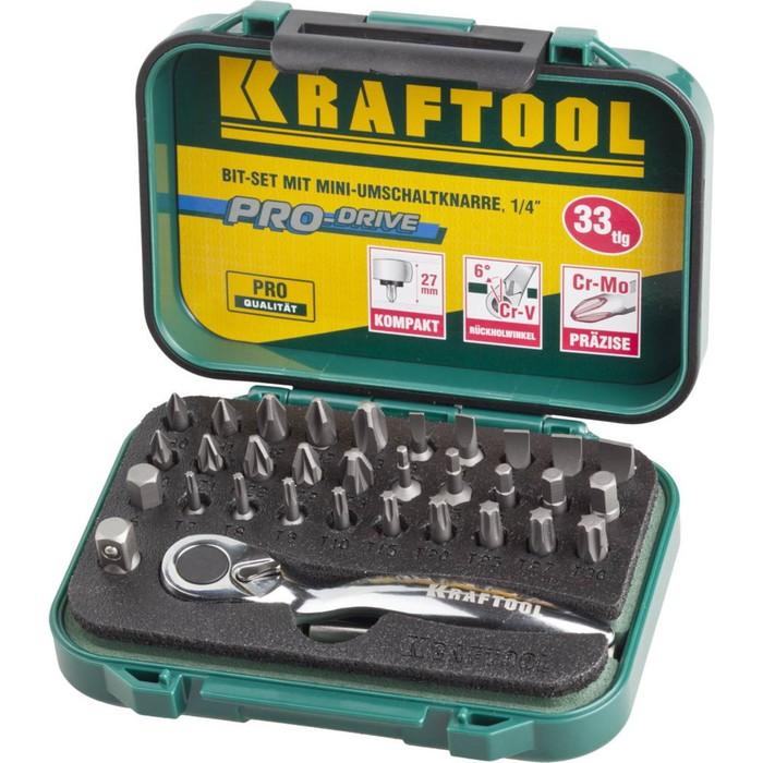 """Набор бит KRAFTOOL 26157-H33, мини трещотка, 1/4"""", 33 предмета"""