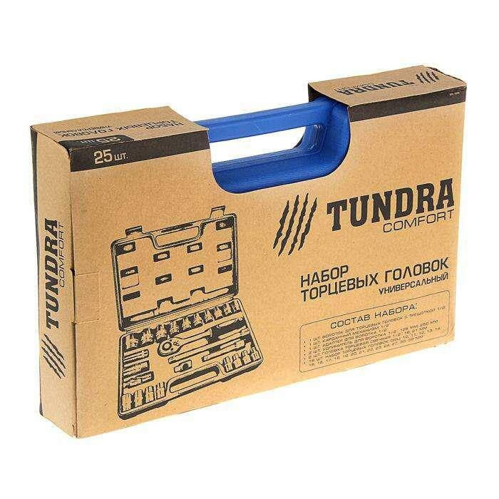Набор торцевых головок TUNDRA comfort, универсальный в кейсе 25 предметов