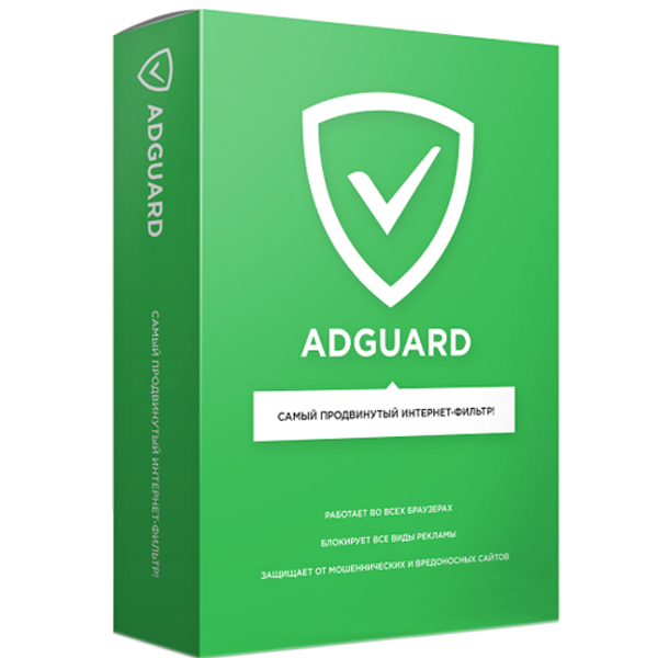 Электронный ключ Adguard  на 12 месяцев, 1 (Аndroid), ESD