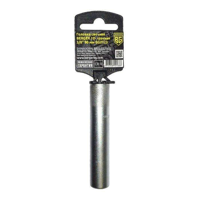 """Головка свечная BERGER, 12 - гранная 3/8"""", 14 мм, длинна 90мм, тонкостенная, внешний диаметр 18 мм"""