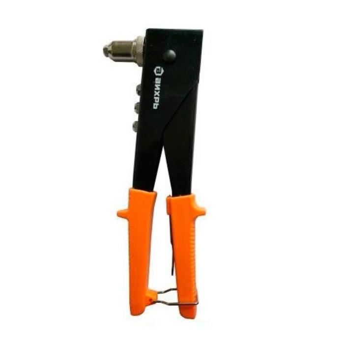 """Заклепочник """"Вихрь"""" 73/9/4/2, 250 мм, max 4.8 мм, поворотный, 0-90°, нержавеющая сталь"""