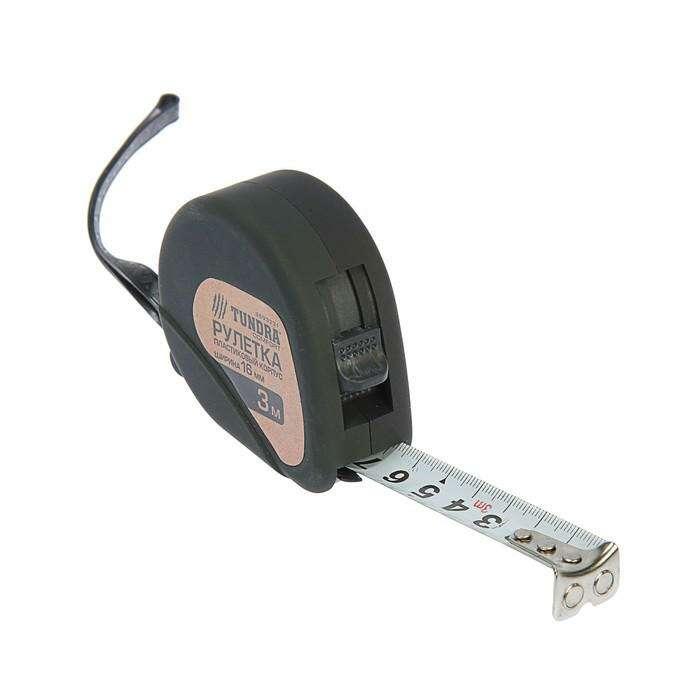 Рулетка TUNDRA comfort black, пластиковый корпус, нейлон, 2 фиксатора, магнит, 3м х 16мм