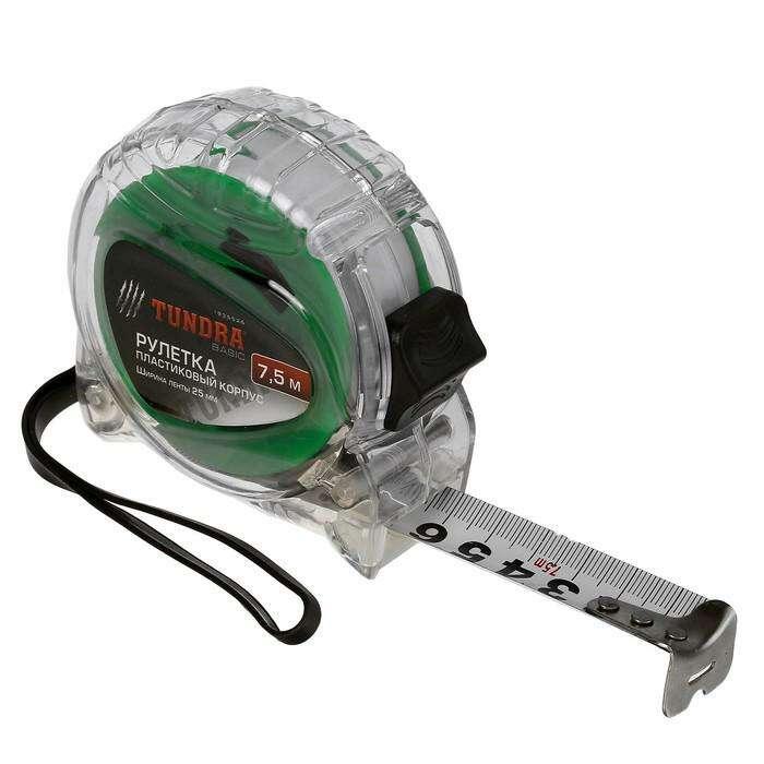 Рулетка TUNDRA basic пластиковый корпус 7.5м х 25мм