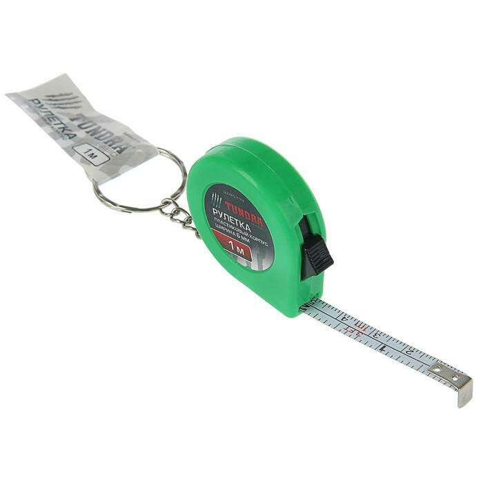 Рулетка-брелок TUNDRA basic 1м х 6мм
