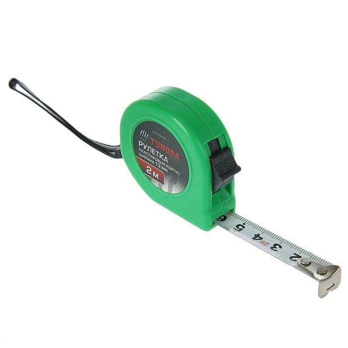 Рулетка-брелок TUNDRA basic 2м х 13мм