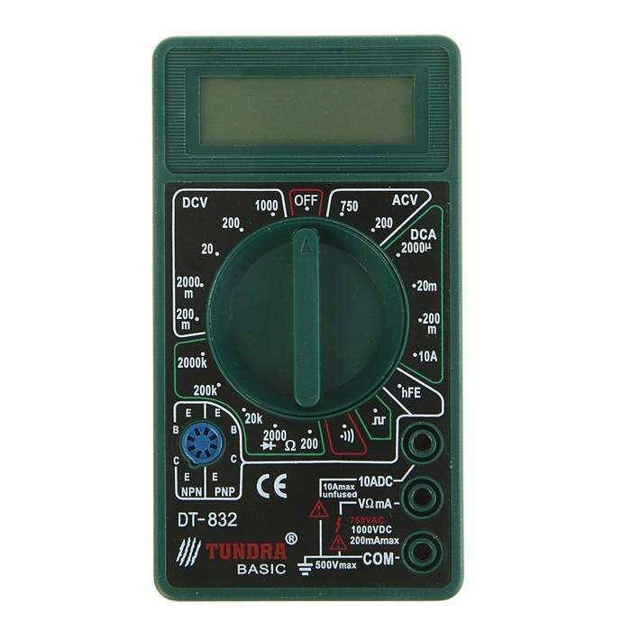 Мультиметр TUNDRA basic, DT-832, ACV 200-750V, DCV 0.2-1000V, 0.2мА-200мА, прозвон