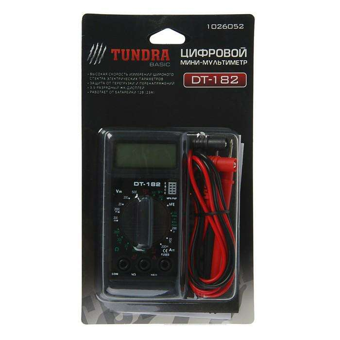 """Мультиметр TUNDRA """"мини"""", DT-182, ACV 200-500V, DCV 0.2-500V, проверка батареек 1.5 и 9V"""