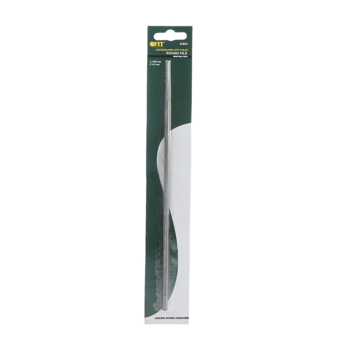 Напильник для заточки цепей бензопил FIT, круглый, 200 х 4.8 мм