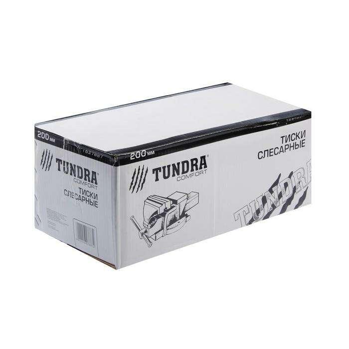 Тиски слесарные Tundra Comfort ВЧ-40, 200 мм