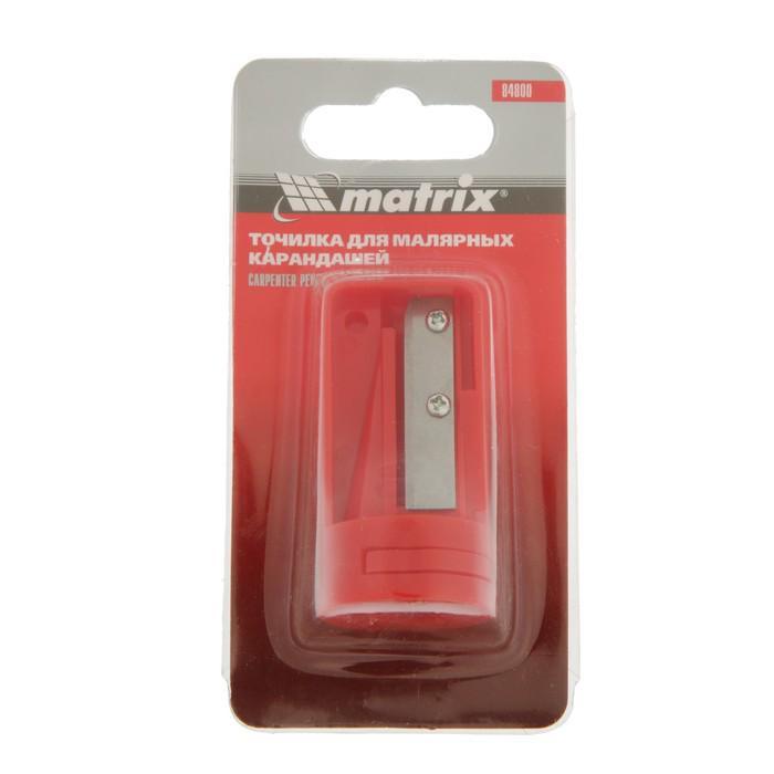 Точилка MATRIX, для малярных карандашей