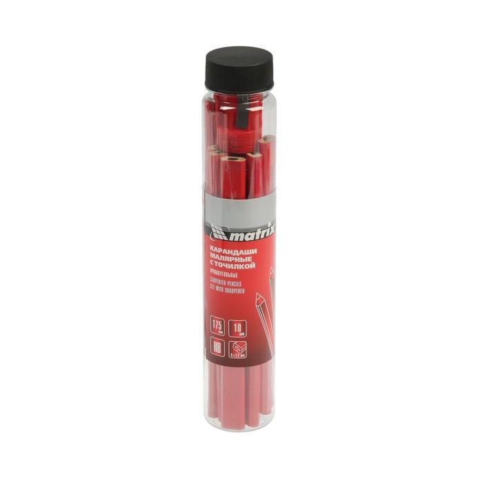 Набор карандашей малярных MATRIX, 175 мм, с точилкой в тубе,10шт