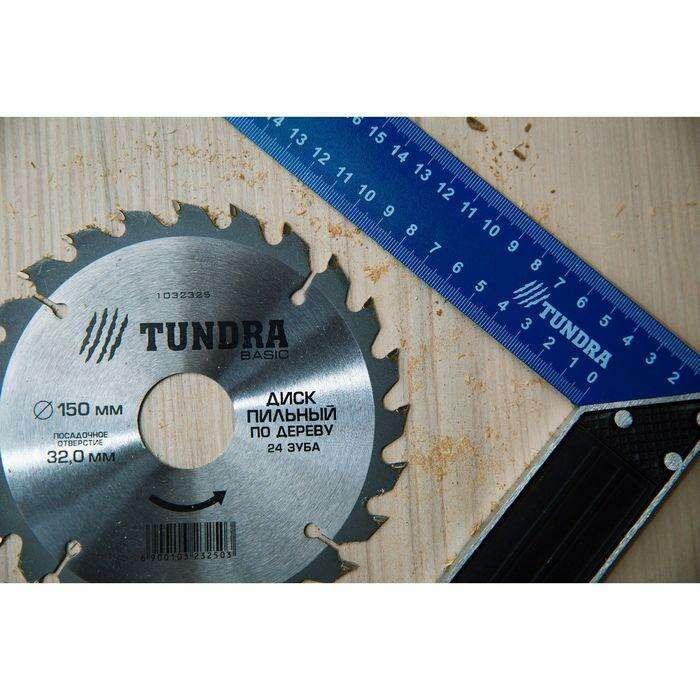 Угольник металлический TUNDRA comfort, 600 мм
