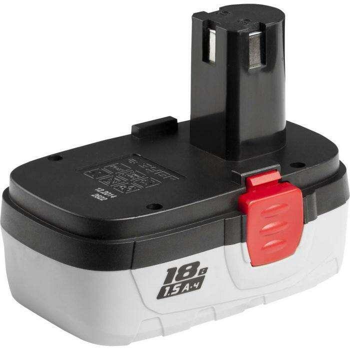 """Батарея аккумуляторная """"ЗУБР"""" ЗАКБ-18 N15, Ni-Cd, 1.5 Ач, 18В, для ЗДА-18-2 КИН"""