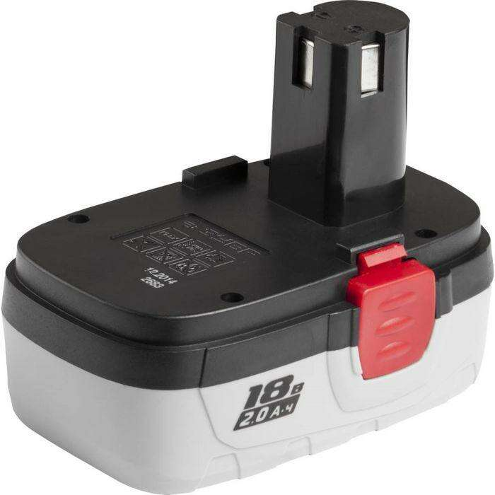"""Батарея аккумуляторная """"ЗУБР"""" ЗАКБ-18 N20, Ni-Cd, 2 Ач, 18В, для ЗДА-18-2 КИН20"""