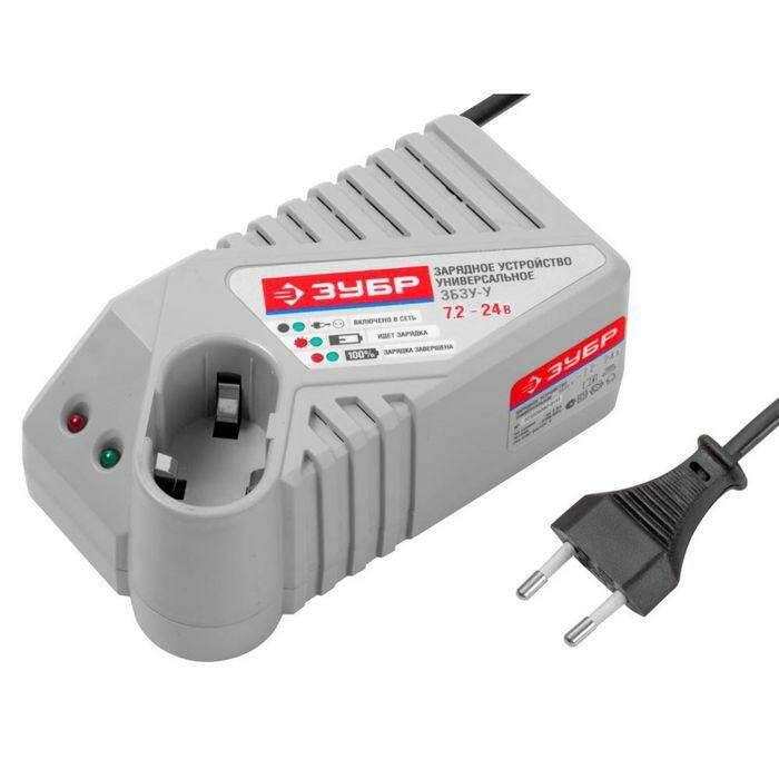 """Зарядное устройство """"ЗУБР, вход. 220В/50Гц, выход. 7.2-24В, до 2 А"""
