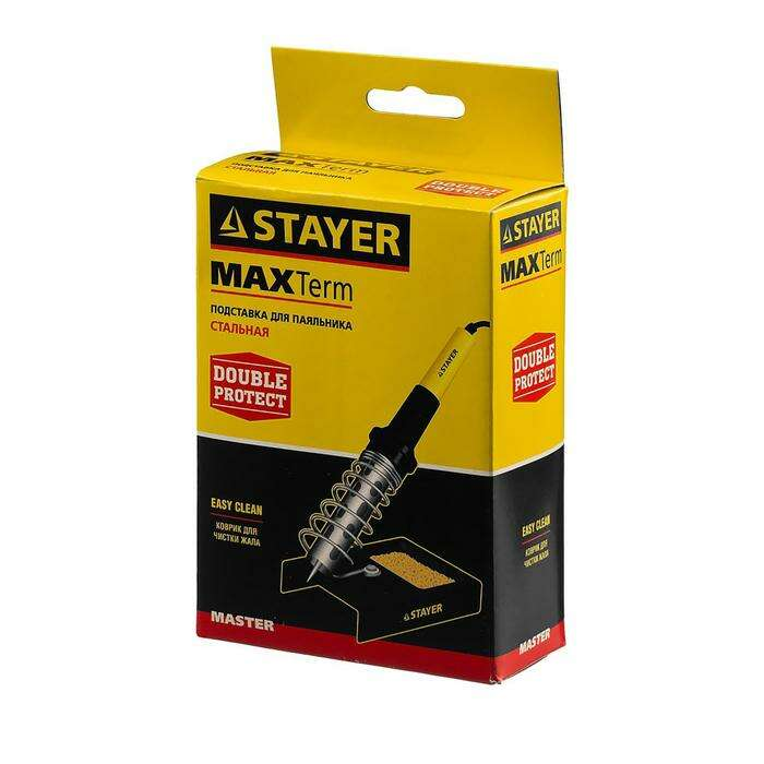 Подставка STAYER MAXTerm 55318, для паяльников, штампованная
