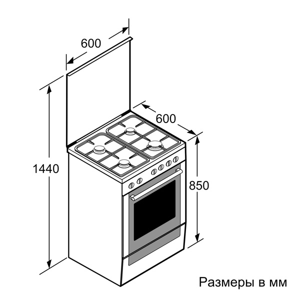 Комбинированная плита Bosch HXC39AE50Q (тип HI4MDF)