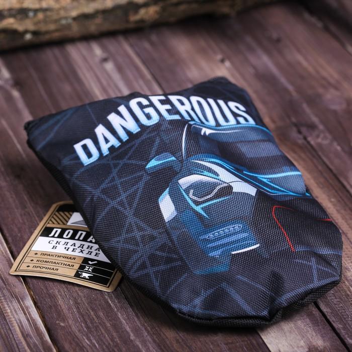 Складная лопата «Dangerous»