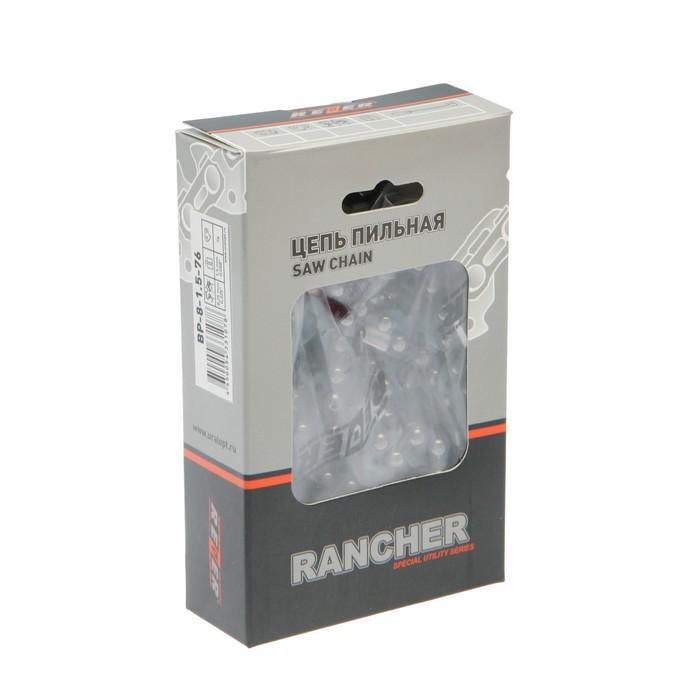 "Цепь для бензопилы Rezer Rancher BP-8-1.5-76, 20"", 0.325"", 1.5 мм, 76 звеньев, Carver 52-20   424267"