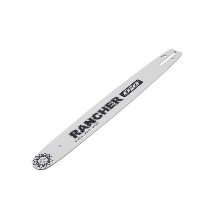 "Шина Rezer Rancher 455 L 8 F, сварная, 18"", шаг 0.325"", паз 1.5 мм, 72 звена, Carver-4518"
