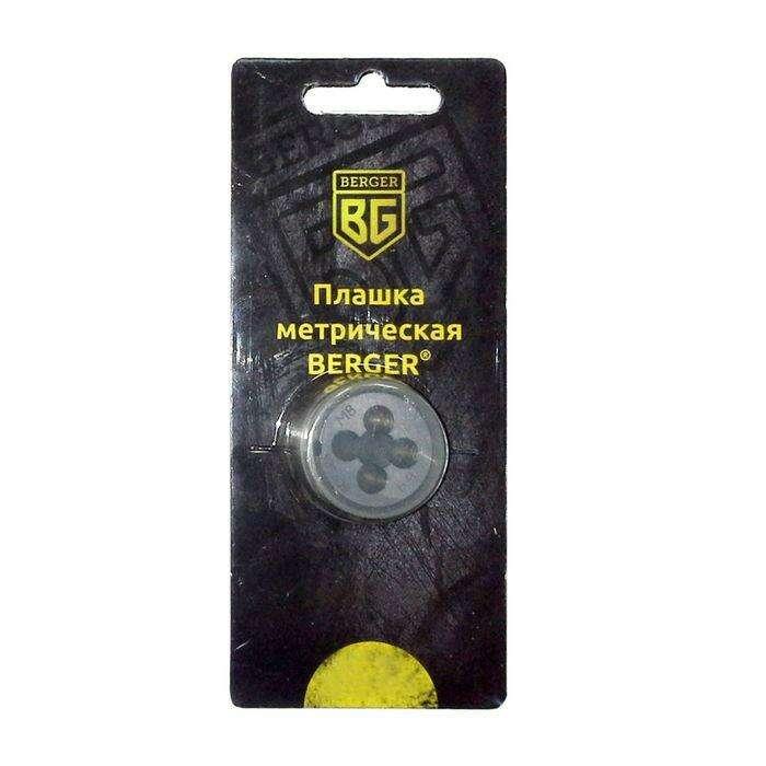Плашка метрическая BERGER, М8х1,0 мм