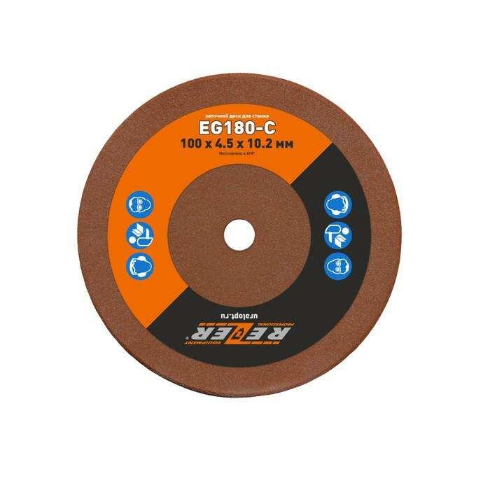 Круг шлифовальный Rezer, заточной, 100х4,5х10,2 мм