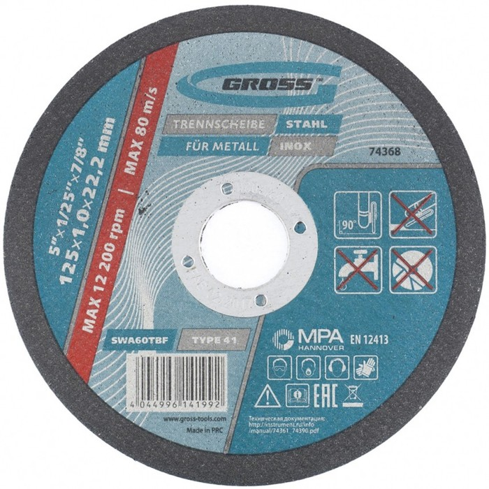 Круг отрезной Gross 74368, по металлу, 125х1х22.2 мм, F30