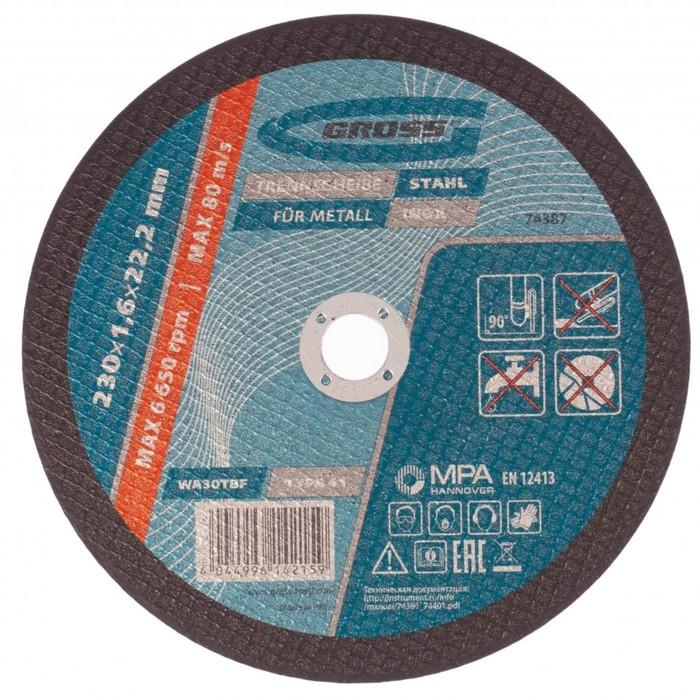 Круг отрезной Gross 74387 по металлу, 230х1.6х.22.2 мм, F46