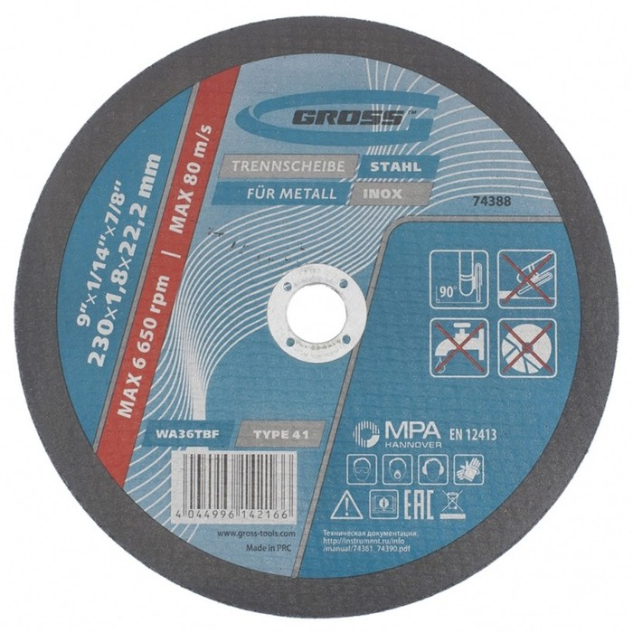 Круг отрезной Gross 74388, по металлу, 230х1.8х22.2 мм, F30