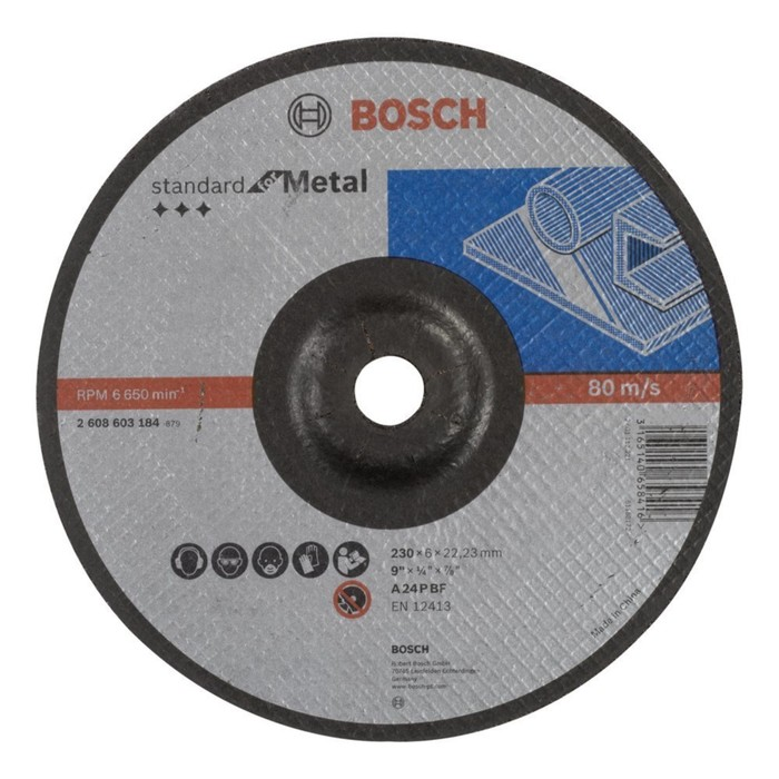 Круг обдирочный Bosch 2608603184, по металлу, вогнутый, 230х22.2 мм, 6 мм