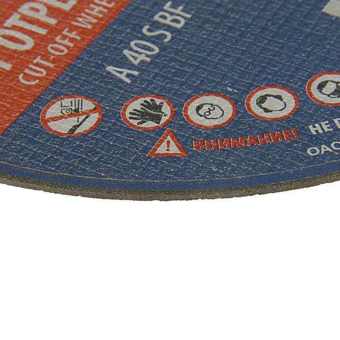 Круг отрезной по металлу TSUNAMI A 40 S BF L, 180 х 22 х 1.6 мм