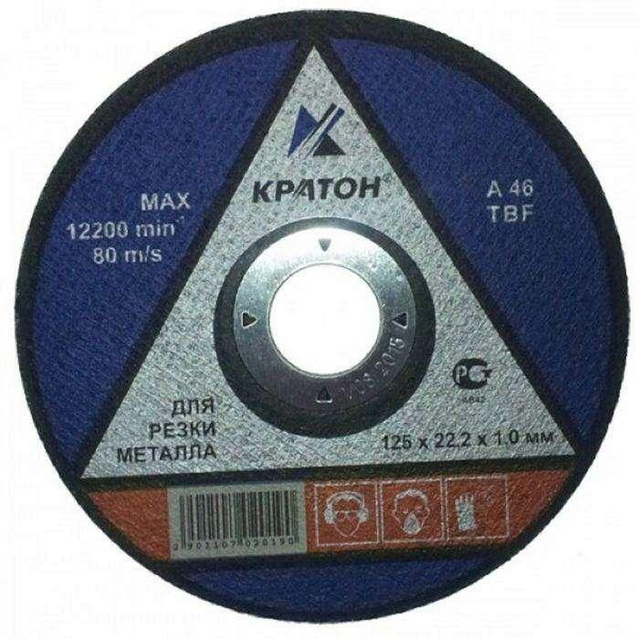 Круг отрезной по металлу Кратон A24TBF Ø230х2,5х22,2 мм