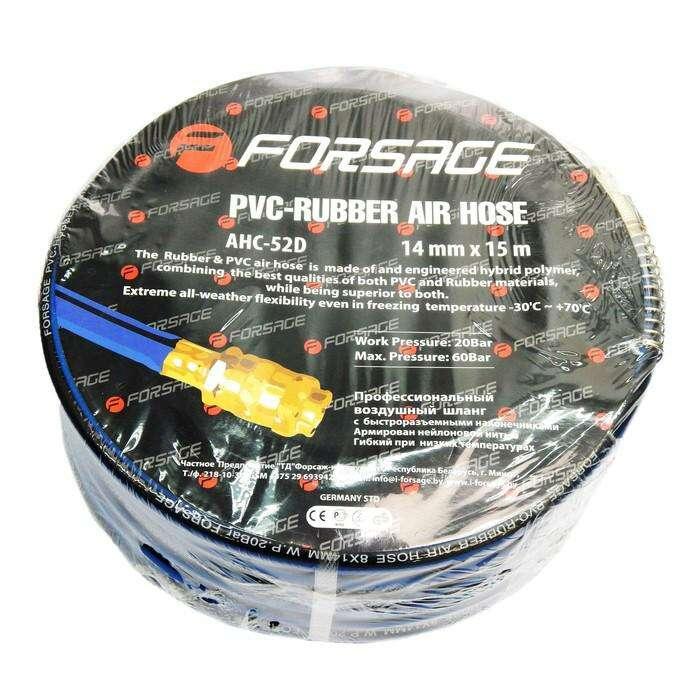 Шланг резиновый Forsage F-AHC-52D, армированный с фитингами 8 х 14мм х 15м