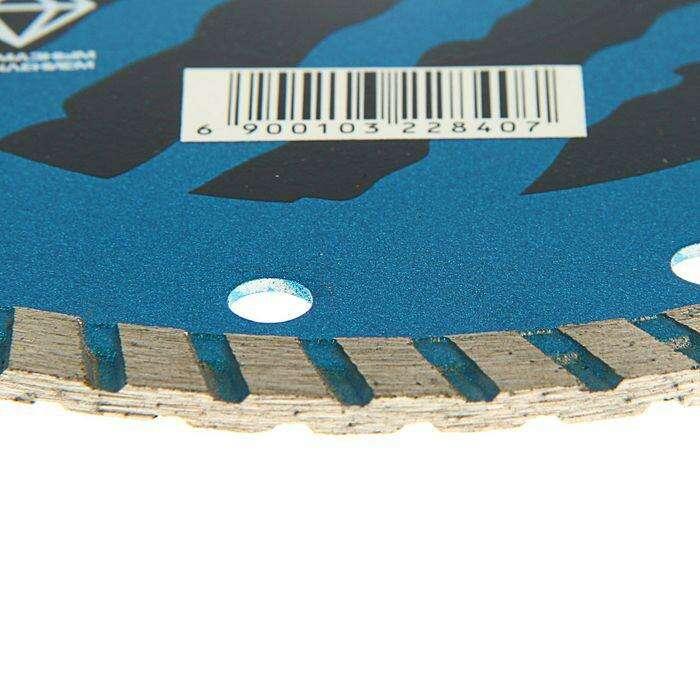 Диск алмазный отрезной TUNDRA basic, турбо, сухой рез, 125 х 22 мм