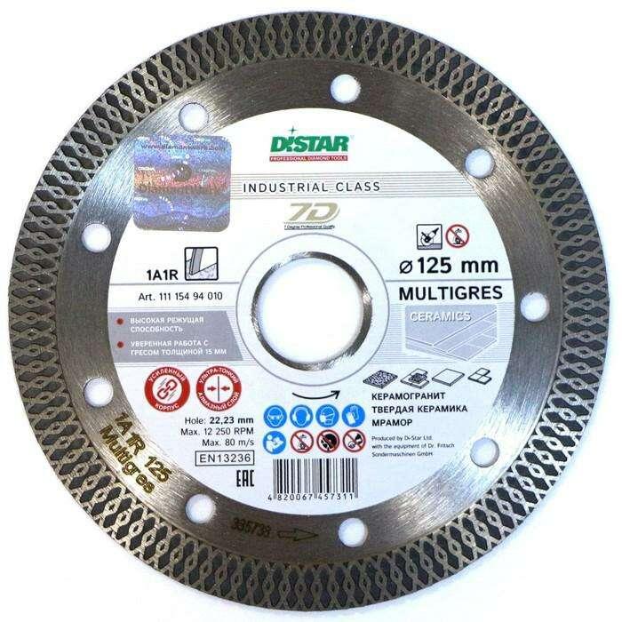 Диск алмазный сплошной DISTAR Multigres, керамическая плитка, 125 х 1,4 х 22,2 мм